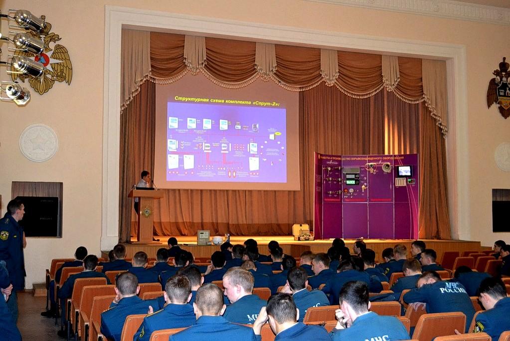 Конференция в институте МЧС